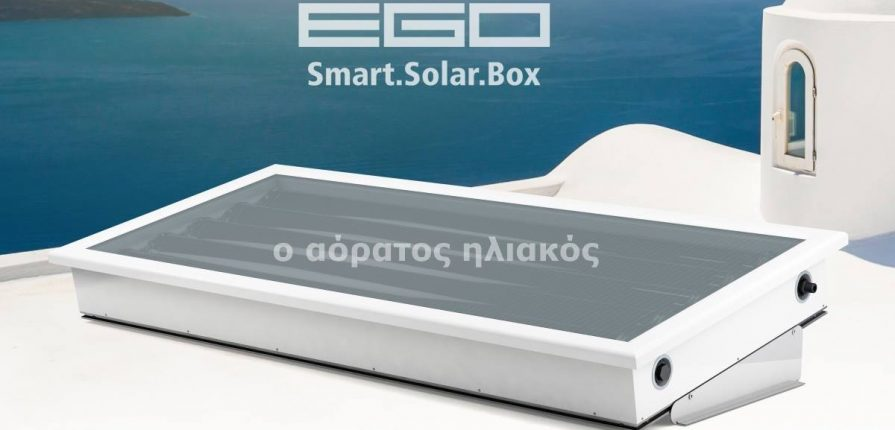ego invisible heater 895x430